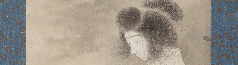 (伝)円山応挙の幽霊画